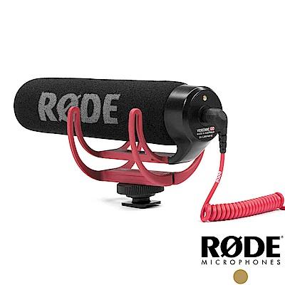 RODE VideoMic GO 超指向專業電容式麥克風│機頂麥克風