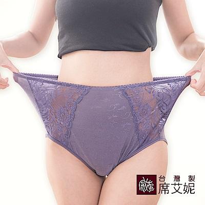 席艾妮SHIANEY 台灣製造(3件組)超加大鏤空蕾絲內褲 孕婦也適穿