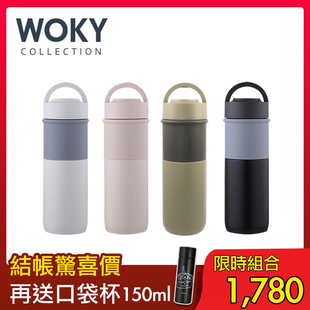 [結帳驚喜價][送迪士尼口袋杯150ml]WOKY 沃廚 真瓷系列-陶瓷環保提手杯500ML(快)