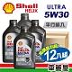 【SHELL】HELIX ULTRA C3 5W30 1L 節能型機油(整箱12瓶) product thumbnail 1