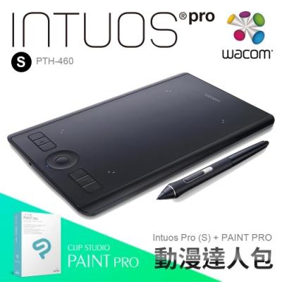 【動漫達人包】Wacom Intuos Pro small 觸控繪圖板 (PTH-460)
