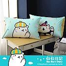 鴻宇HongYew 美國棉 白白日記 設計款藍 枕套2入 台灣製