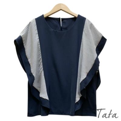 條紋荷葉袖拼接上衣 共二色 TATA-F