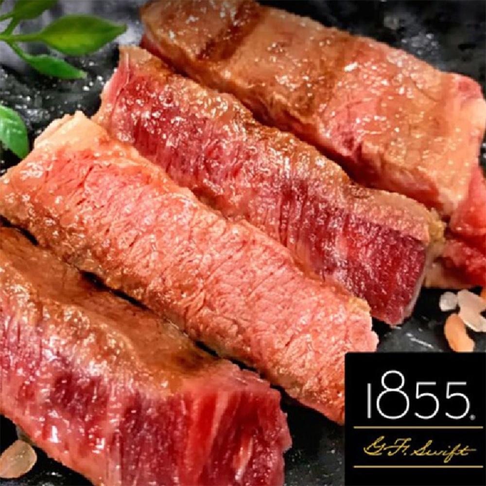 (滿額免運)上野物產-1855巨無霸霜降牛排 ( 450g±10%/片 ) x2片