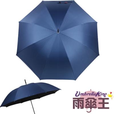 雨傘王 終身免費維修 BigRed 輕巧無敵自動直傘-深藍