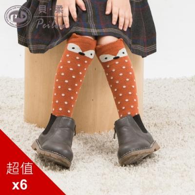 貝柔兒童趣味萊卡止滑長襪_狐狸(6雙組)