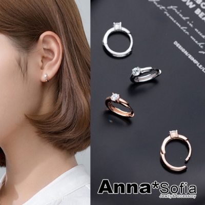 【3件5折】AnnaSofia 迷你爪型單鑽C圈 925銀針耳針耳環(共有二色)