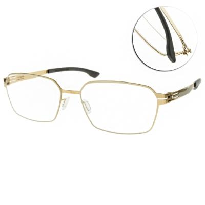ic!berlin 光學眼鏡 薄鋼方框款/玫瑰金 #MOABIT ROSE GOLD