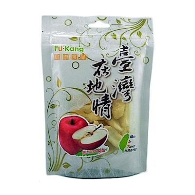 台灣在地情 蘋果乾 (70g)