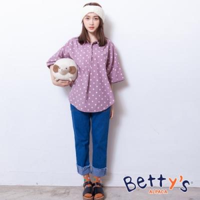 betty's貝蒂思 褲管抽鬚排釦牛仔褲(深藍)