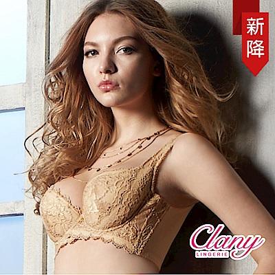 可蘭霓Clany 副乳剋星蕾絲高機能調整BCDEF內衣 春漾膚