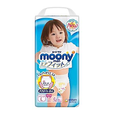 滿意寶寶 日本頂級超薄褲型 紙尿褲女用(L)(44片 x 4包/箱)