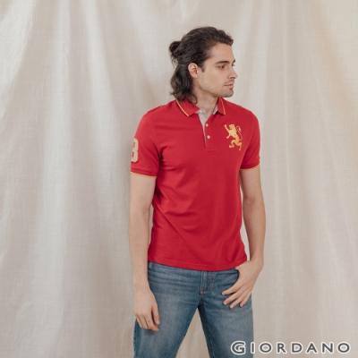 GIORDANO 男裝勝利獅王漸層刺繡彈力萊卡POLO衫 - 98 標誌紅