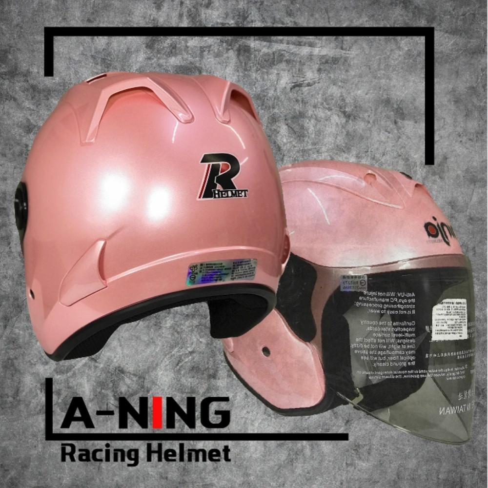 A-NING 時尚R帽 類經典Arai安全帽 雙導流 貓耳 外銷日本式樣款 機車 K1 (珍珠粉)