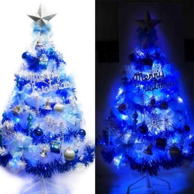 摩達客 台灣製6尺豪華版夢幻白色聖誕樹(銀藍系配件組)+100燈LED燈藍白光2串
