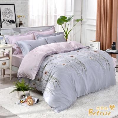 Betrise矜柔香-灰  雙人-植萃系列100%奧地利天絲三件式枕套床包組