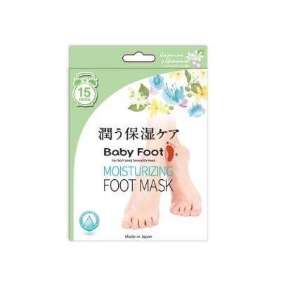 Baby Foot寶貝腳14植粹保濕修護3D立體足膜(茉莉花香)
