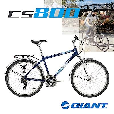 GIANT CS800 城市通勤車