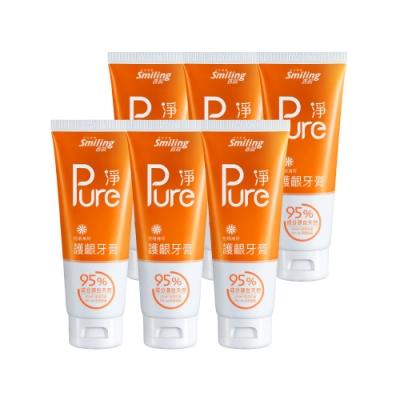 百齡Smiling Pure淨護齦牙膏-柑橘薄荷110g (95%成份源自天然)X6入組