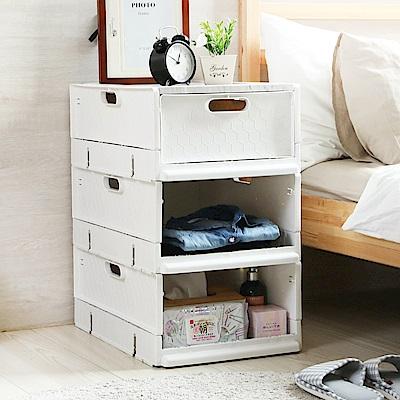 澄境 摺疊式任意堆疊萬用收納箱/整理箱/置物盒/收納櫃(四小)