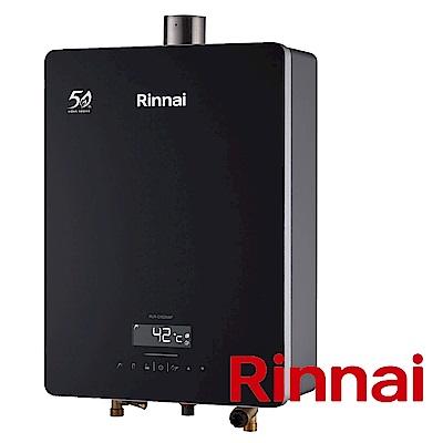 林內牌 RUA-C1628WF 黑色玻璃觸控數位恆溫水量伺服器16L強制排氣熱水器