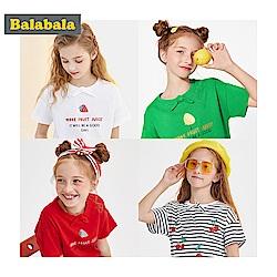 Balabala巴拉巴拉-蝴蝶結領口特色純棉短袖T恤-女(3色)