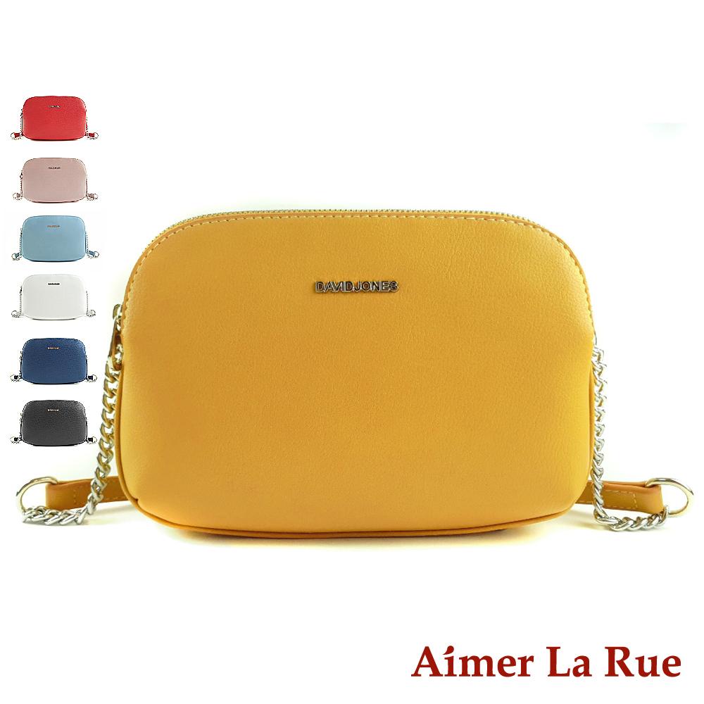 Aimer La Rue 希爾斯三層機能鍊條側背斜背包(七色)