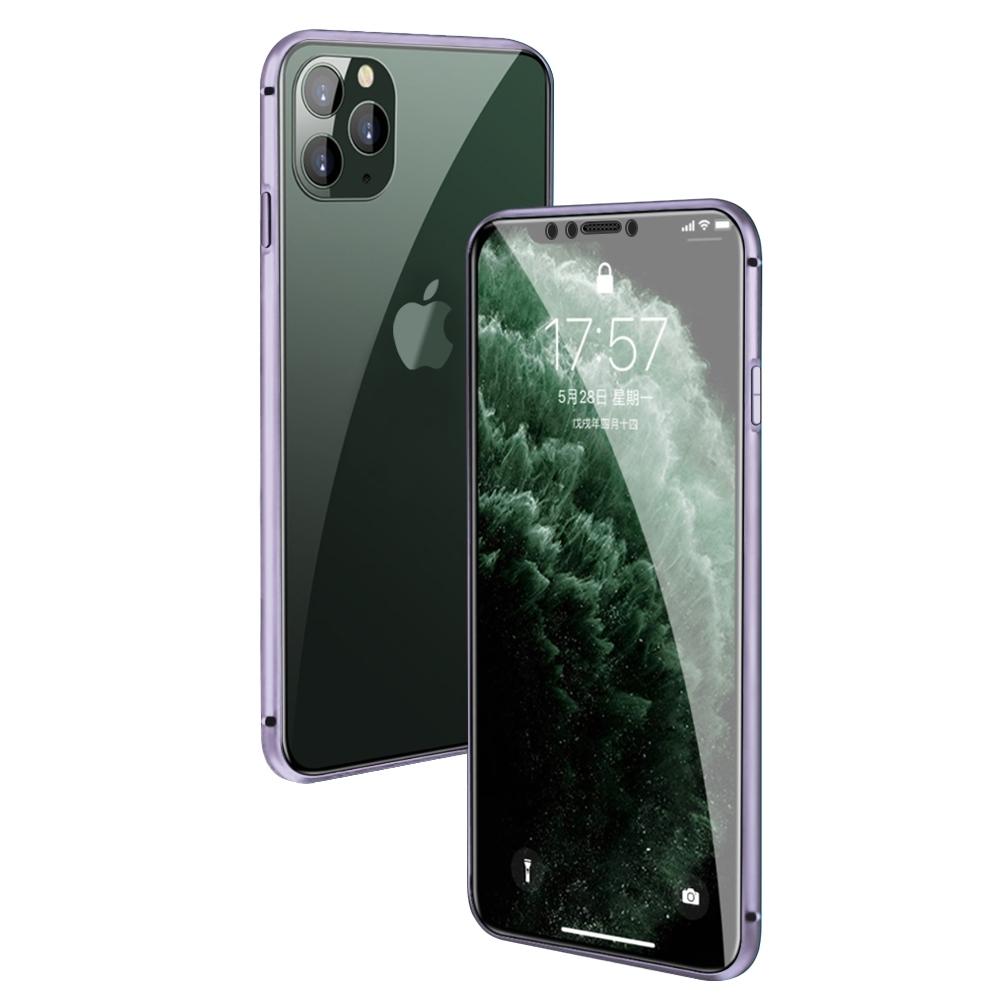 iPhone 11 Pro 金屬 透明 全包覆 磁吸雙面玻璃殼 手機殼 紫色 (iPhone11手機殼 iPhone11保護殼 )
