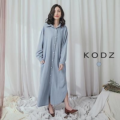 東京著衣-KODZ 優質百搭多種穿法牛仔長版開衩襯衫