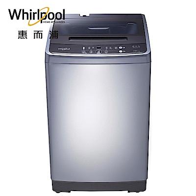 Whirlpool惠而浦 10KG 定頻直立式洗衣機 WM10GN 展碁代理