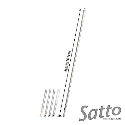 日本山崎satto按鈕連接式鋁管組合專用杆