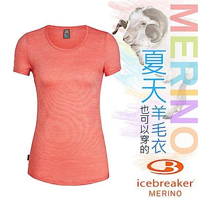 Icebreaker 女 美麗諾羊毛 COOL-LITE 圓領短袖休閒上衣_紅條紋