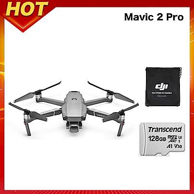 DJI Mavic2 Pro折疊式空拍機專業版(公司貨)