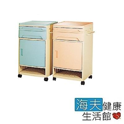 海夫 耀宏 YH016-1 ABS塑鋼床頭櫃 一體成型