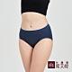 席艾妮SHIANEY 台灣製造 超彈力舒適內褲 抗菌竹炭纖維少女小花款-藍色 product thumbnail 1