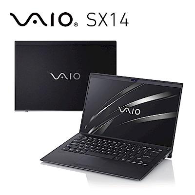 VAIO SX14 14吋日本製筆電 i5-8265U/8G/256G/Pro深夜黑