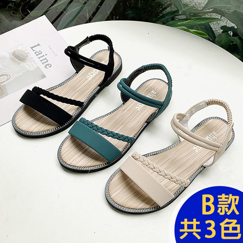 [KEITH-WILL時尚鞋館]-(預購)百萬網友熱情推薦懶人鞋涼鞋涼跟鞋穆勒鞋 (B款-米)