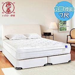 德泰 索歐系列 乳膠620 彈簧床墊-特大7尺