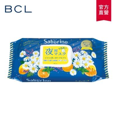 【BCL】Saborino晚安面膜28枚入269ml