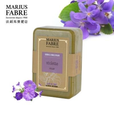 法國法鉑-紫羅蘭橄欖草本皂-250g/顆