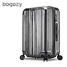 Bogazy 懷舊夢廊 26吋可加大行李箱(星河黑)