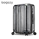Bogazy 懷舊夢廊 30吋可加大行李箱(星河黑)