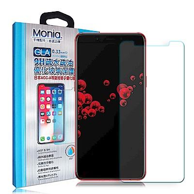 MONIA OPPO A73s / A73 日本頂級疏水疏油9H鋼化玻璃膜