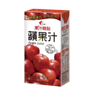 光泉 果汁時刻蘋果汁(300mlx24入)