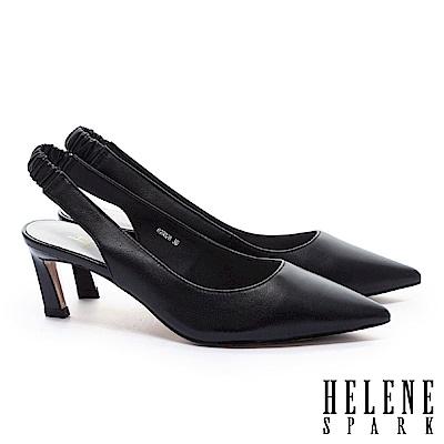 高跟鞋 HELENE SPARK 極簡主義淡雅法式後繫帶羊皮尖頭高跟鞋-黑