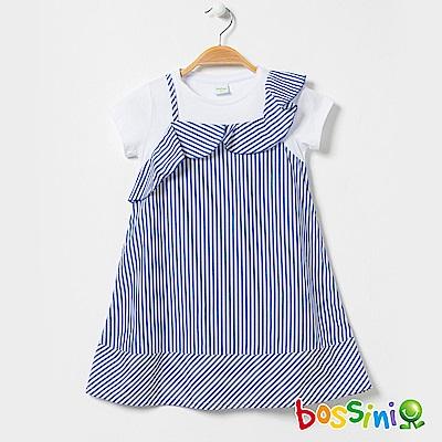 bossini女童-條紋連身洋裝天藍