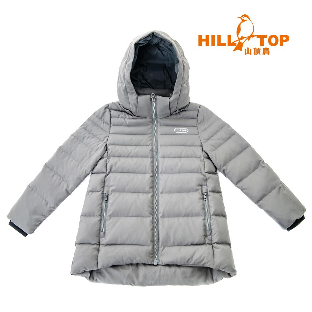 【hilltop山頂鳥】童款超撥水蓄熱羽絨短大衣F22CJ1磁鐵灰