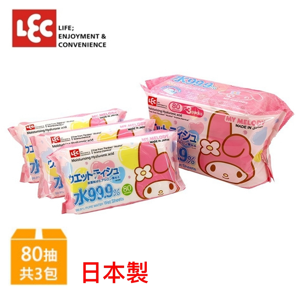 日本LEC My Melody美樂蒂純水99.9%濕紙巾 80抽x3入包