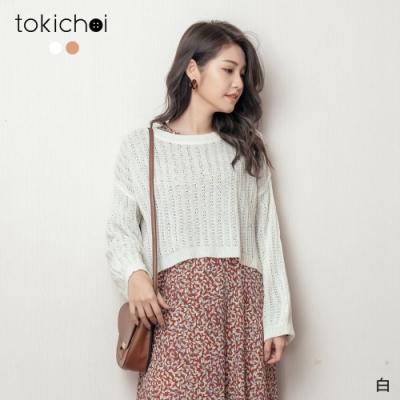 東京著衣 慵懶氣息織紋鏤空短版針織上衣(共三色)