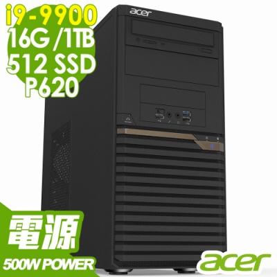 ACER 繪圖獨顯工作站 P10F6 i9-9900/P620/16G/512SSD+1TB/W10P/商用電腦